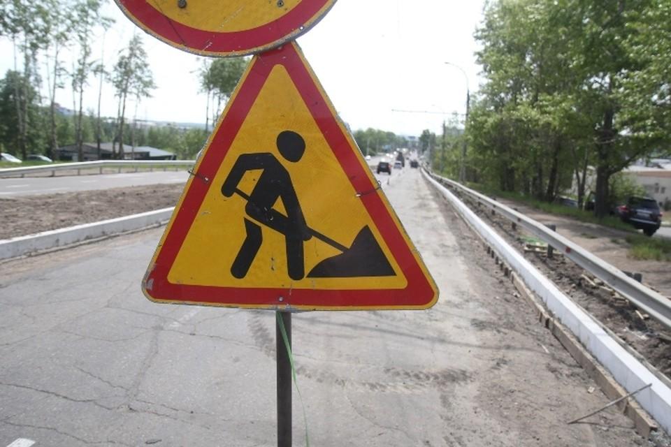 Движение транспорта ограничат по улице Красноярской в Иркутске с 15 июля