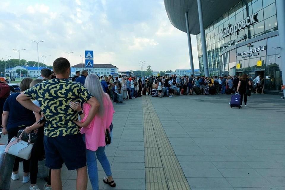 Из Хабаровска не могут вылететь жители и туристы краевого центра. Фото: Руслан Вакулик.