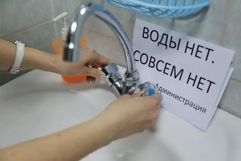 Последнее время симферопольцы часто остаются без воды