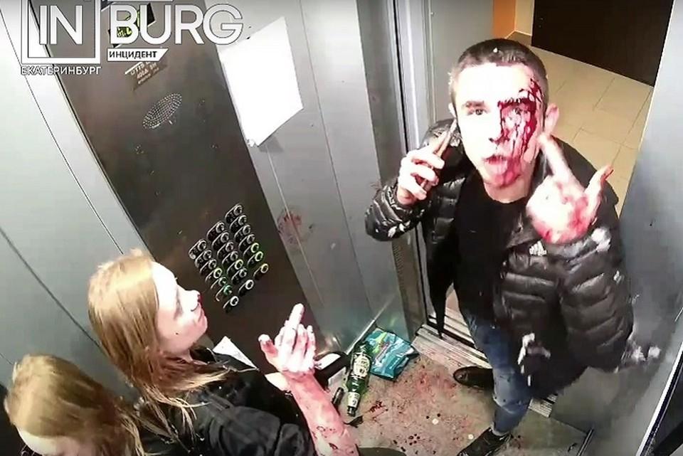 Фото: группа «ВКонтакте» «Инцидент Екатеринбург».
