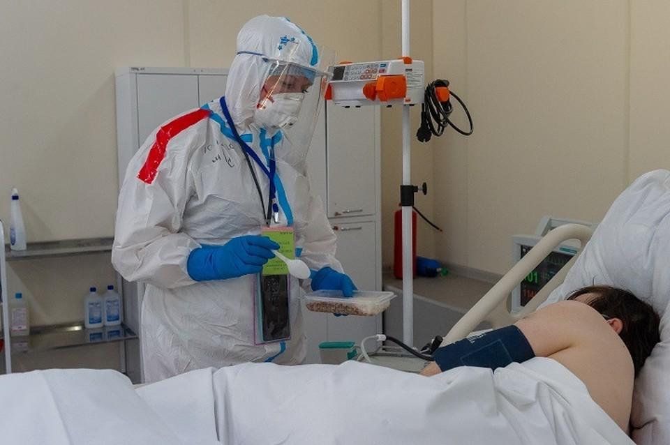 Новые места открылись в больницах трех городов