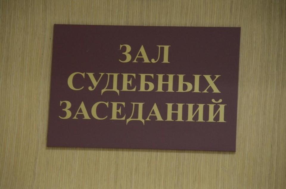 В Новомосковске два директора предприятия избежали уголовной ответственности