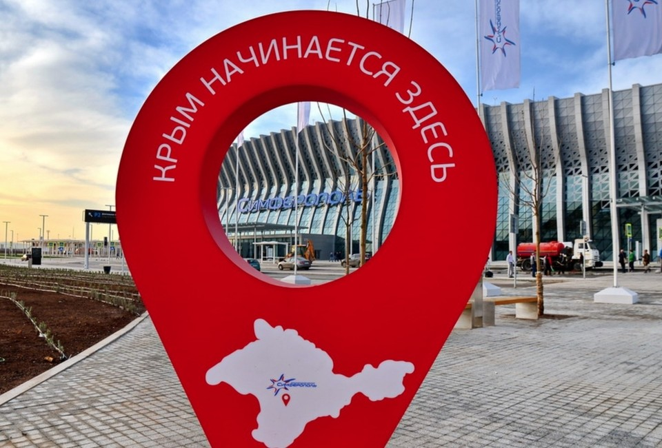 Профилактические меры в республике расширены. Фото: архив «КП»-Севастополь»