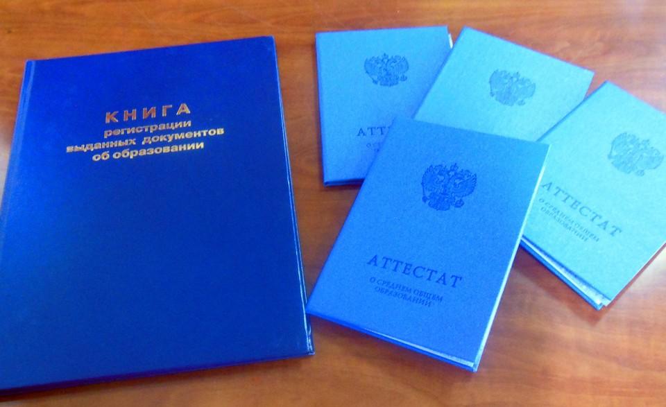 Фото: пресс-служба УФСИН России по Орловской области