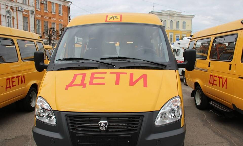 Фото с сайта: er.ru