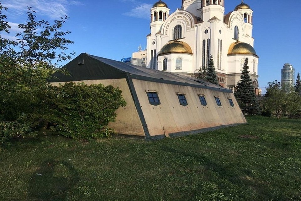 Фото: пресс-служба екатеринбургской епархии