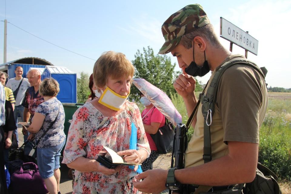 Пересечение линии разграничения между ЛНР и Украиной проходит на определенных условиях