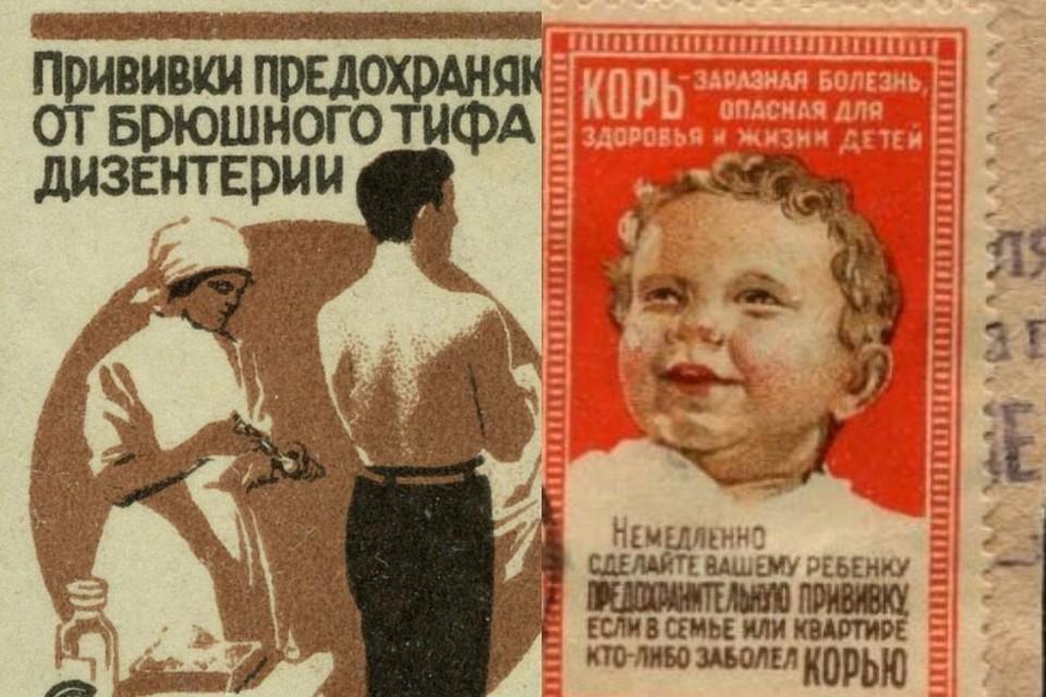 Агитация велась с помощью марок и плакатов. Фото: Предоставлено Константином Голодяевым