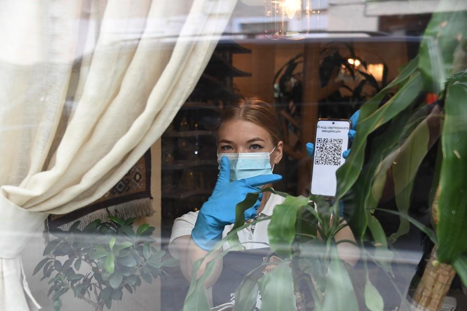 """Волгоградские кафе и рестораны начали перевод в """"зону свободную от COVID-19"""""""