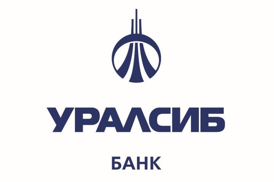 Фото: предоставлено Уралсиб