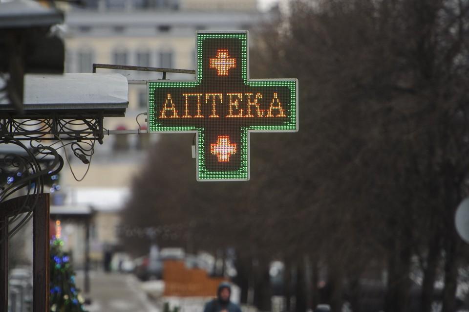 Круглосуточные аптеки есть в каждом районе города.