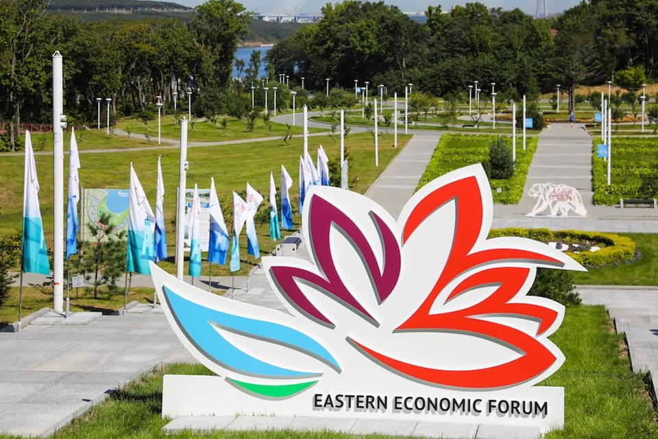 Восточный экономический форум пройдет во Владивостоке 2-4 сентября