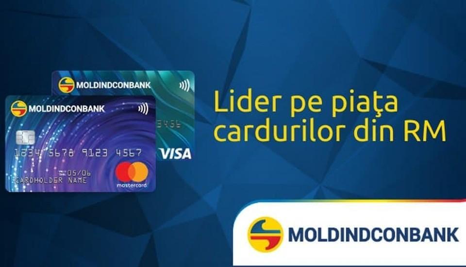 Каждый третий держатель карты в Молдове является клиентом Moldindconbank.