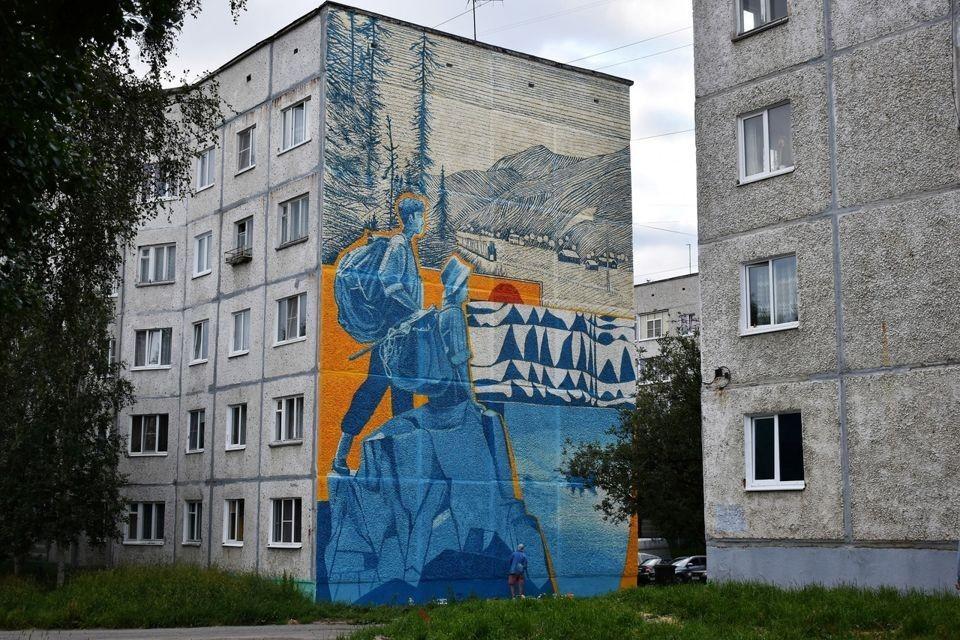 Муралом занимался художник Иван Найнти. Фото: vk.com/okdmapatity