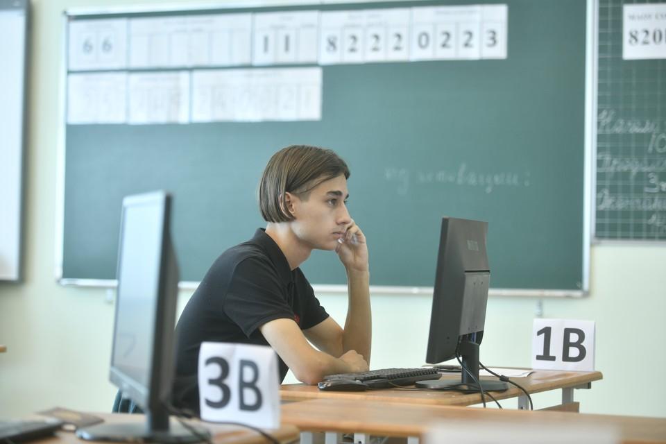 Всего 104 ученика из Башкирии смогли сдать ЕГЭ на 100 баллов