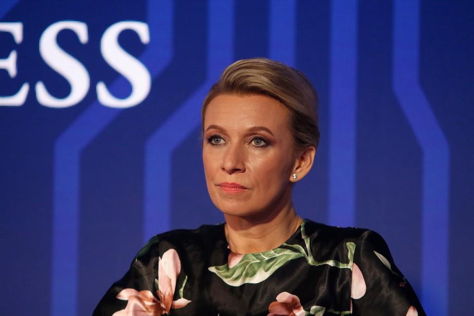 Мария Захарова заявила о нелегитимности решений КС Украины по закону о языке