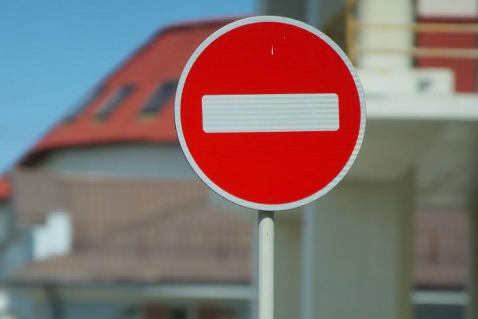 Движение транспорта по улице Октябрьской в Иркутске будет закрыто с 23 июля по 7 августа