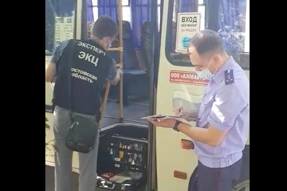 Эксперты обследовали место преступления. Фото: пресс-служба Следственного управления СК Ростовской области