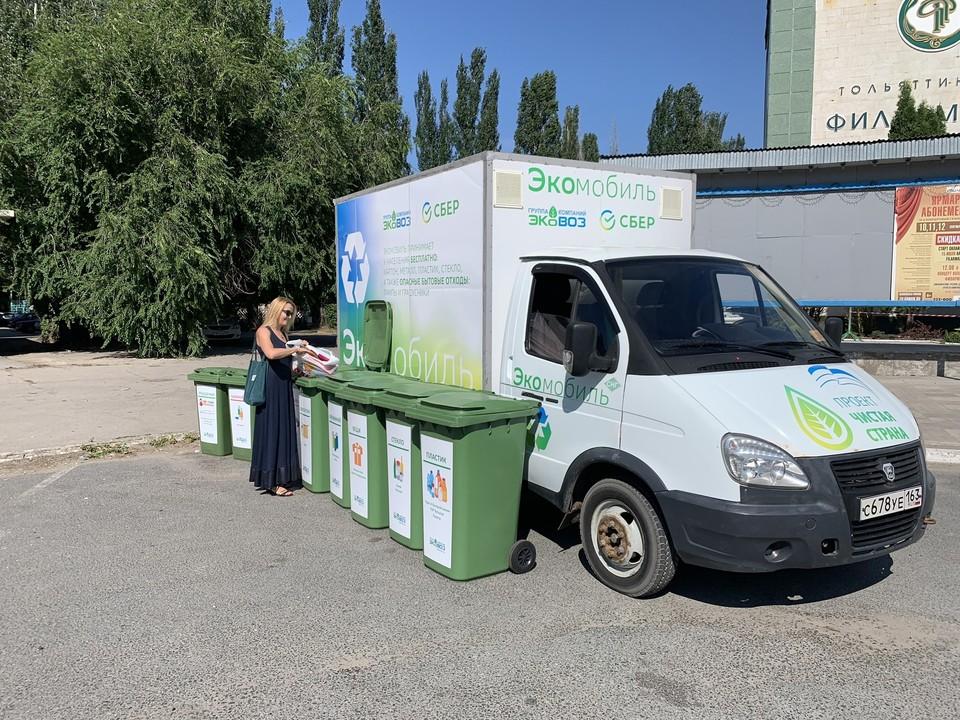 Экомобиль знают по всей Самарской области