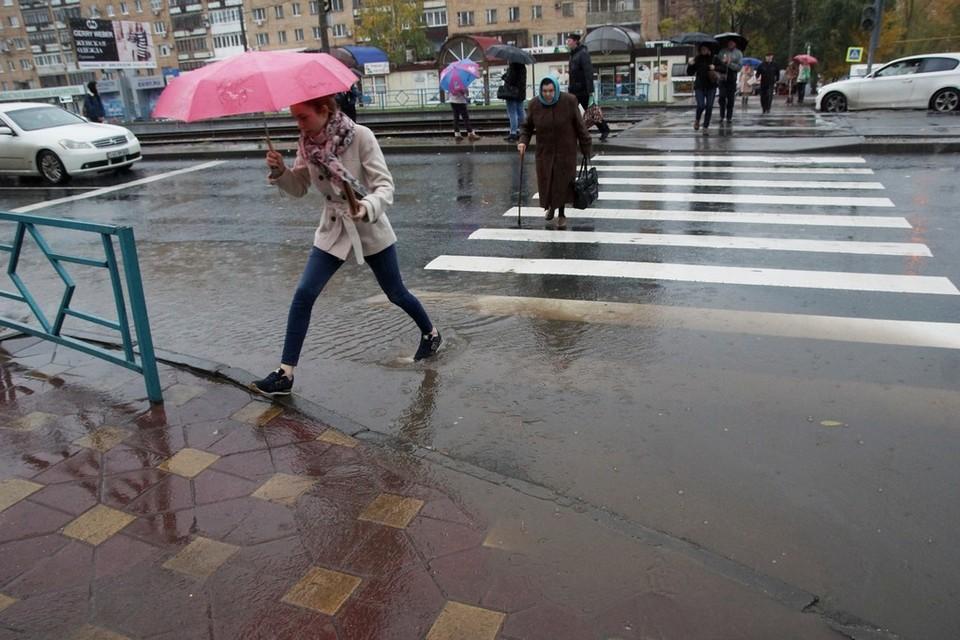 В Самаре может пройти сильный дождь