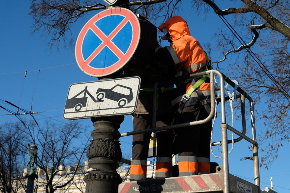 Рейд по нарушениям парковки пройдет в Курортном районе Петербурга в выходные