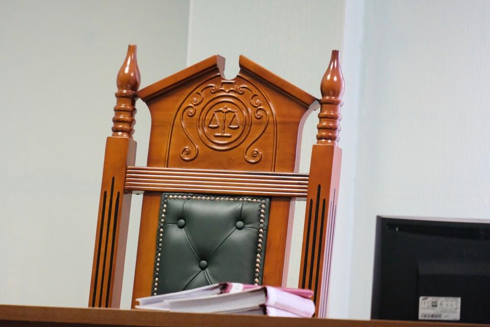 Дело рассмотрят в Красносулинском районном суде