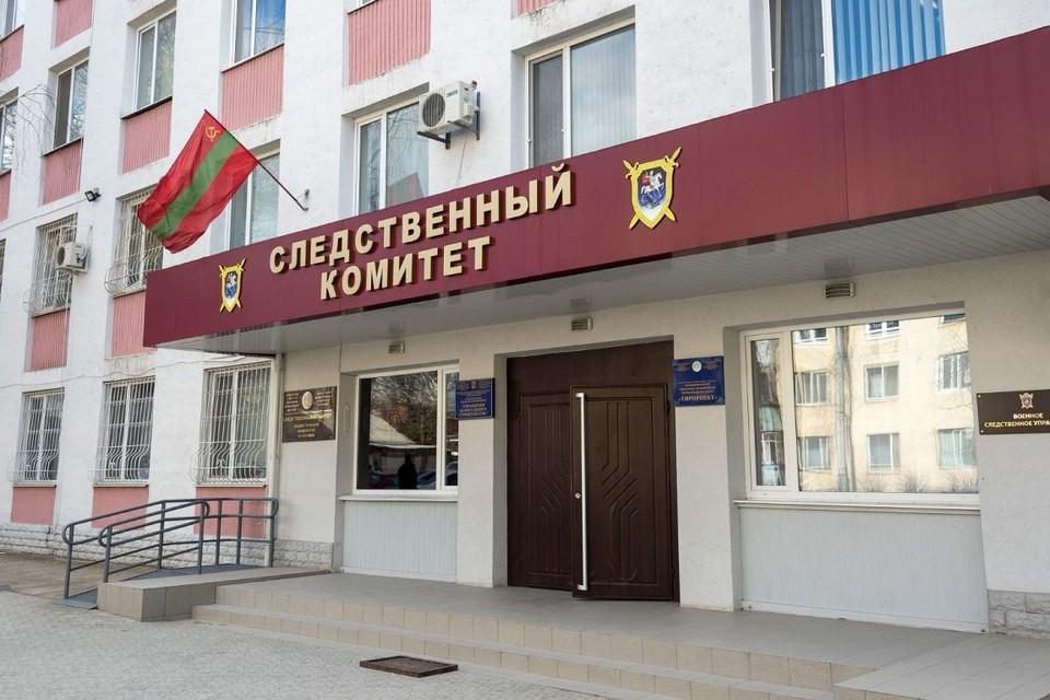 Следственный комитет выясняет обстоятельства гибели солдата-срочника (Фото: Новости Приднестровья).