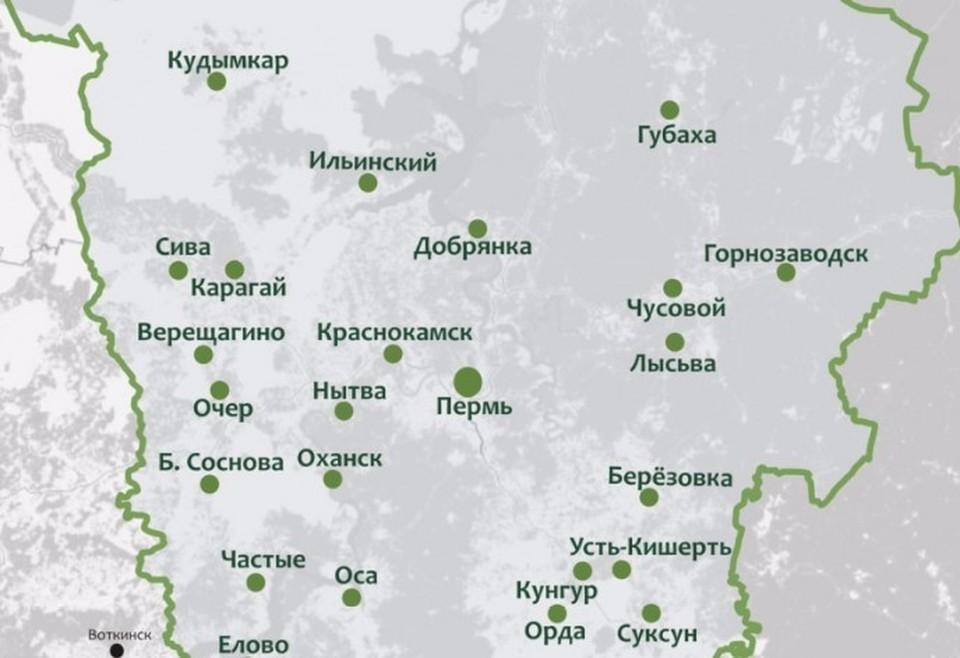 Фото: permkrai.ru