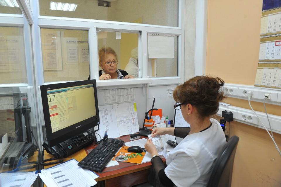 Перед медиками стоит цель обследовать за год 73 тыс. сахалинцев и курильчан старшего возраста