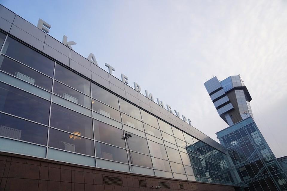 """Инцидент произошел в екатеринбургском аэропорту """"Кольцово"""""""