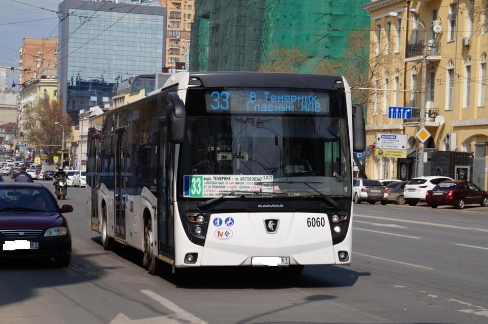 В Ростове объединят два автобусных маршрута
