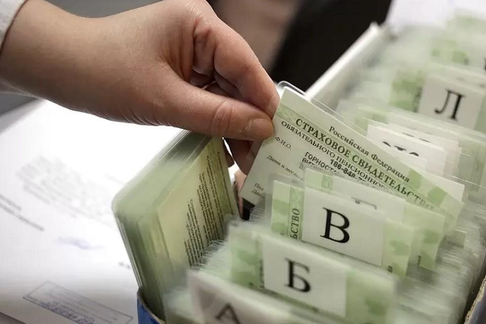 Оформить СНИЛС могут только жители Донбасса с российскими паспортами