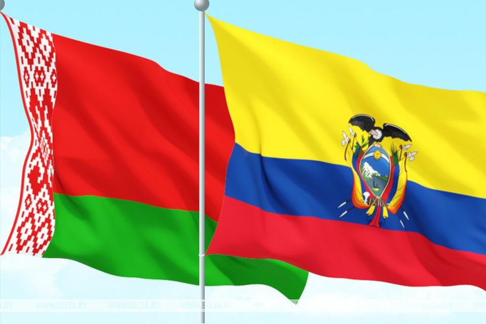 Беларусь закрывает посольство в Эквадоре, а также отделение посольства в Хабаровске. Фото: БЕЛТА