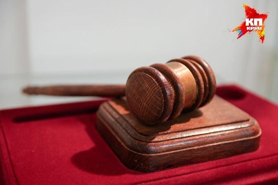 Суд вынес педофилу справедливый приговор.