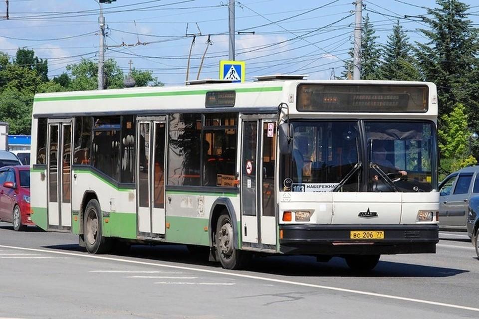 """Фото: vk.com сообщество """"Брянский автобус""""."""
