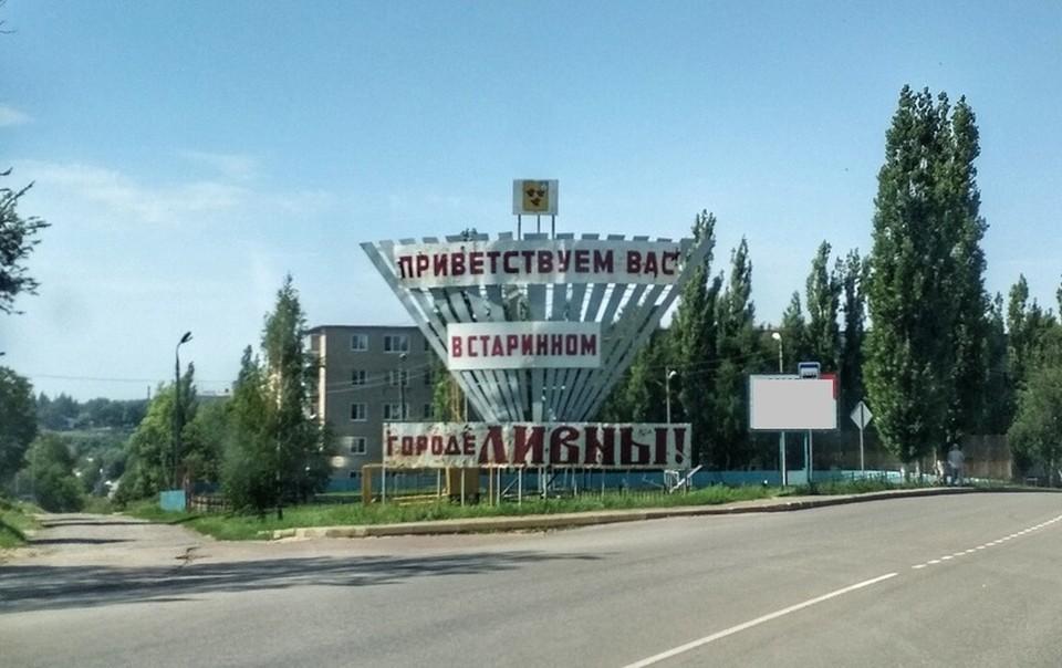 В Ливнах ищут место для памятника Святителю Николаю Чудотворцу