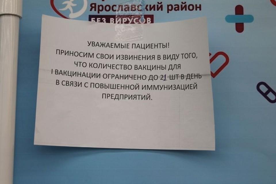 Такое объявление висит в торговом центре. ФОТО: Рада ШПИЛЕВАЯ