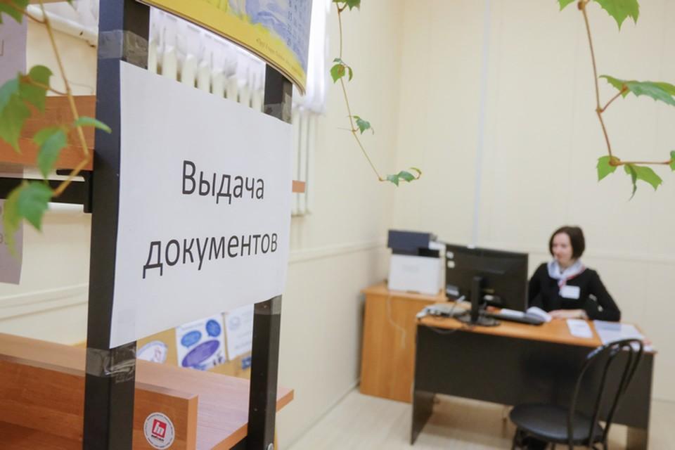 В Минфине Башкирии утверждают, что за последний год расходы на чиновников снизились