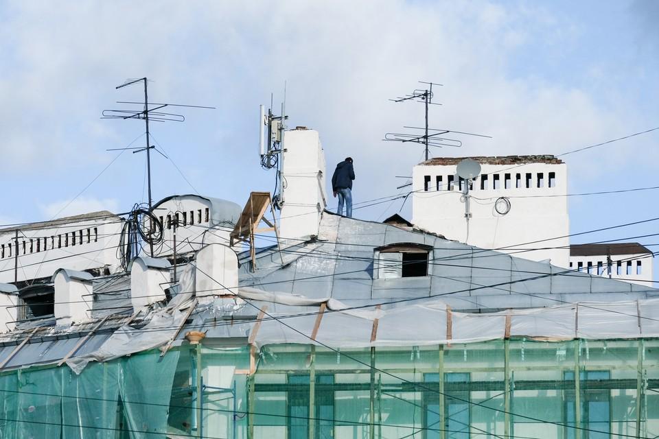 Крыша должна защищать от дождя. Это не место для романтических свиданий, - решил суд.