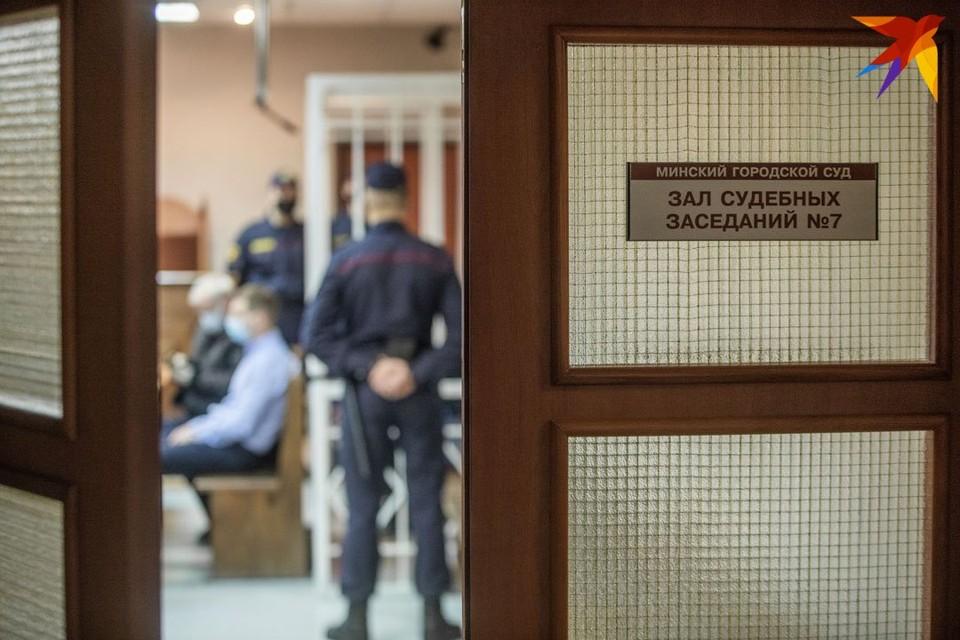 Вынесен приговор по делу участников чата. Фотоиллюстрация