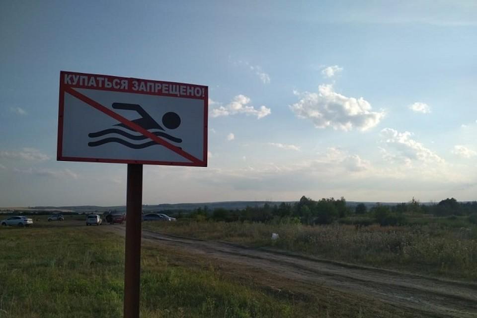 В местах, где погибли люди имеются знаки: «Купаться запрещено».