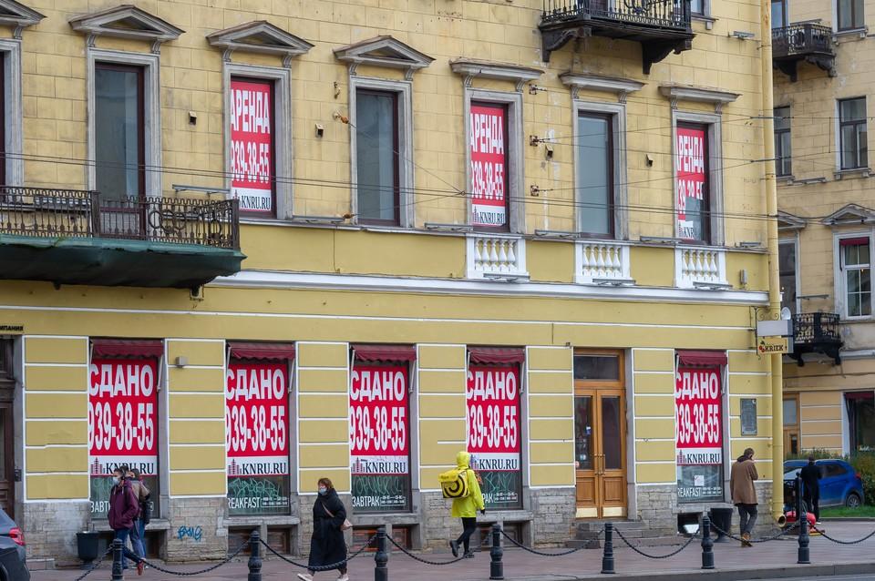 В центре Петербурга закроется старинная аптека