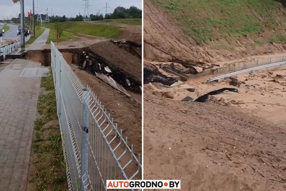 После ливня в Гродно возле четвертого моста обрушился грунт. Фото: autogrodno.