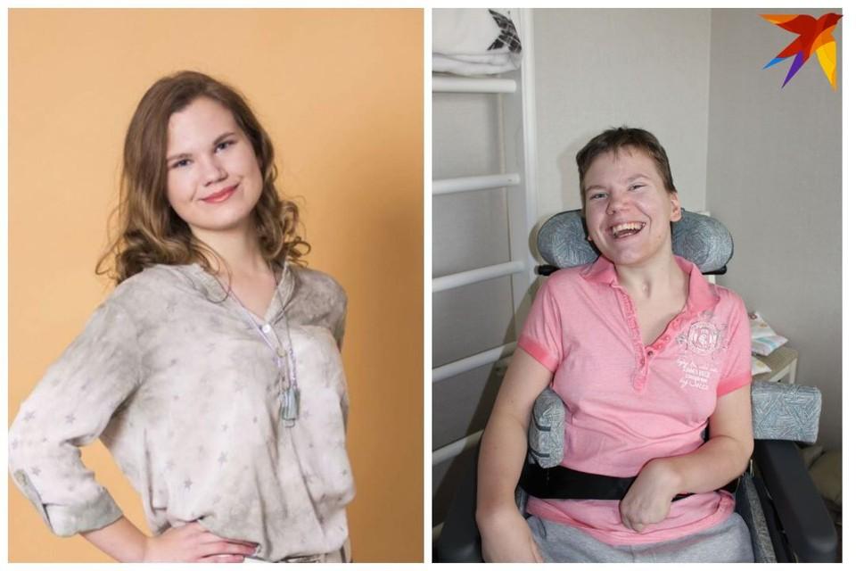 Юля до аварии и после. Она полна позитива и надежд на выздоровление. Фото: личный архив