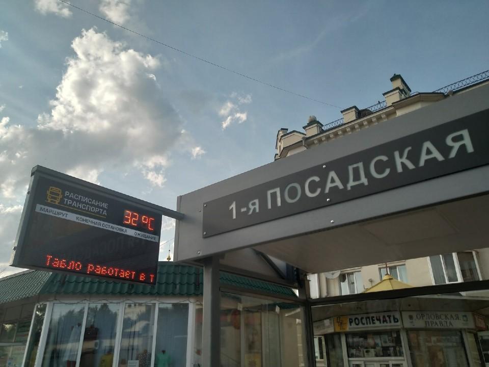 """На Посадской в Орле появилась первая """"умная"""" остановка"""