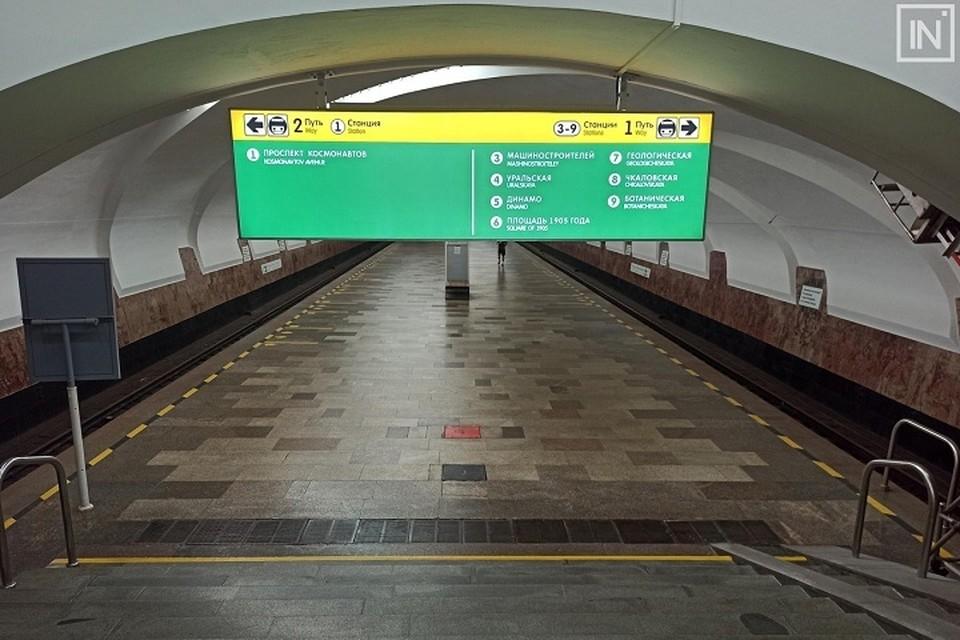Новые таблички установили на трех станциях Фото: группа ВКонтакте Интересный Екатеринбург