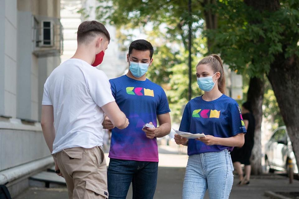 Фото: пресс-служба Краснодарского края