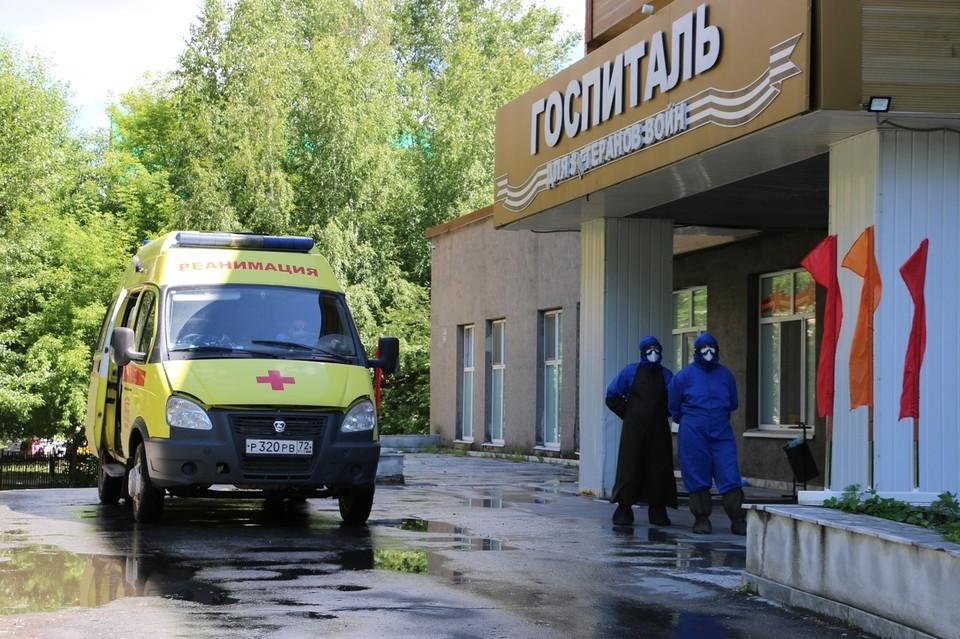 В тюменских моногоспиталях станет больше коек для больных коронавирусом.