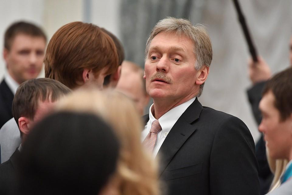 По словам Дмитрия Пескова, разговор «предстоит большой».