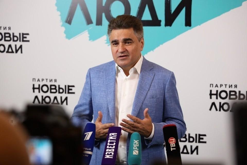 Предоставлено пресс-службой партии «Новые люди».